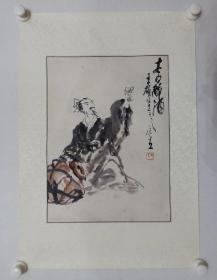 保真书画,李延声,全国政协委员,中国国家画院艺术委员会副主任,炎黄艺术馆创办人之一,著名画家李延声先生早期人物画小品一幅(上款王雄也是中央美院毕业的北京老画家),尺寸44.5×33.5cm