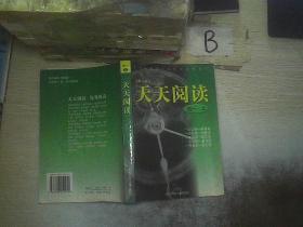 一年级:语文·上(教科版适用)/(2010.5印刷)启东黄冈作业本
