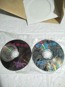 游戏光盘 : 炎龙骑士团1、2(两张光盘)裸盘