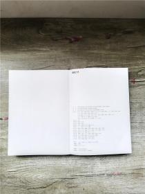 GDC17 平面设计在中国 获奖作品集 时代价值的标本 平面设计图书