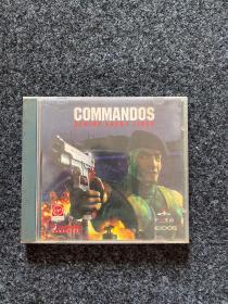 游戏光盘:盟军敢死队 —深入敌后