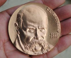 塔拉斯 舍甫琴科 苏联乌克兰国家文化奖金 大铜章 苏军勋章奖章