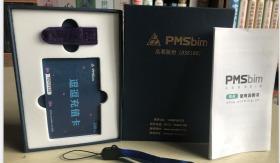 正版!青海省品茗智绘施工图设计软件西藏省建筑安装施工图设计软件     0H12a