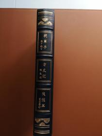 枕草子 方丈记 徒然草 合集 日文原版 富兰克林制作 快递包邮