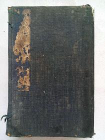 书业堂五经旁训读本《礼记读本》 清早期(1662~1735)