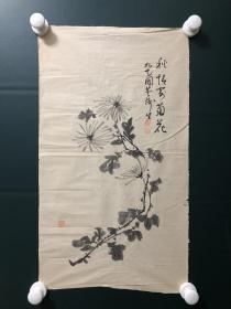 日本回流字画 软片   4108