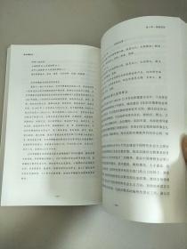 沈阳佛教志 库存书
