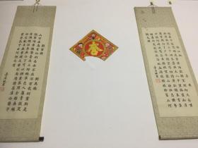 书法:李溪林-满江红+陋室铭