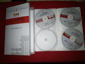 走向新课堂  新课标学科模块教学指导与示范课(小学版)45张DVD碟片全套