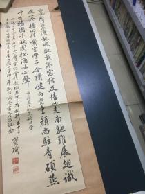 书法:陆宝瑜-包润同学即席赋诗嘱余以记之