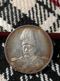 共和纪念币一元铜样币3.9厘米