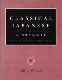 Classical Japanese: A Grammar