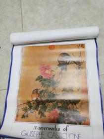 挂历     郎世宁绘画珍品1992年