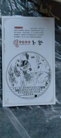 制瓷明信片8种7200张