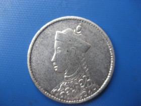 四川光绪像银币:半卢比(一钱六分)