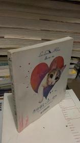 画给喵星人的小情书/ 官纯 著 / 人民邮电出版社9787115324993