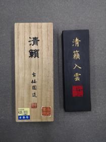 古梅园  清籁墨  大仓听松先生清玩  2003年制墨