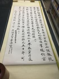 书法:李保仁-纪念抗美援朝诗二首