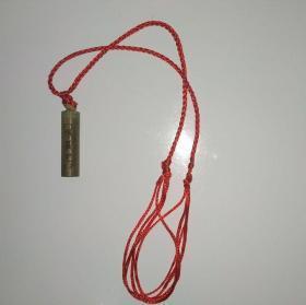 包邮 开光 护身符 雷击木 楞严咒挂件吊坠护身符项链避邪护身佛经