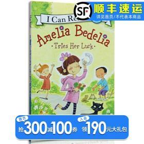 Amelia Bedelia Tries Her Luck (I Can Read, Book 1)
