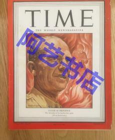 """【现货】时代周刊杂志 Time Magazine, 1944年,二战特别报道,封面 """"亚历山大·帕奇"""",美国第4集团军指挥官。内含有关中国新闻报道一则以及周恩来、毛泽东黑白照片,珍贵史料!"""