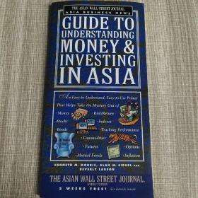 guide to understanding money & investing in asia