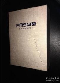 正版!青海省品茗智绘施工图设计软件青海省建筑安装施工图设计软件    0H12L