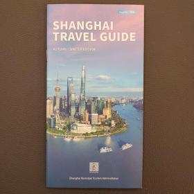 SHANGHAI TRAVEL GUIDE:AUTUMN/WINTER EDITION 2018(上海旅游指南 2018年秋冬季 英文版)