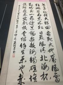 书法:朱继芳-生辰韵语