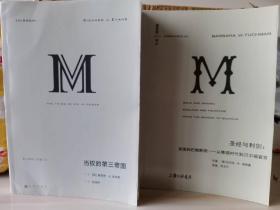理想国译丛39册