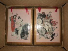 中国古典小说四大名著•豪华大字本:《红楼梦》《西游记》《水浒全传》《三国演义》(套装全四册)【一版一印】