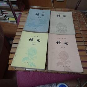 初级中学课本:语文(2、3、5、6四本合售)