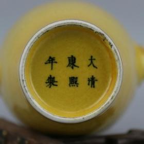 大清官窑黄地龙纹双兽耳瓶