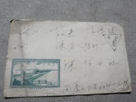 1964年福建寄杭州萧山 免费军邮信封一枚