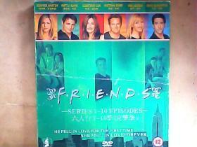 FRIENDS六人行(1——10季完整版,原盒装,60张DVD全)
