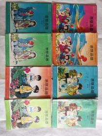92-98年 九年义务六年制人教版 小学思想品德 教科书 1-12册   全套