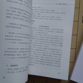 粉笔公务员考试:申论的规矩上下,申论技巧与热点解读,申论极致真题国考卷和广东卷题本和解析各两套(7本套)