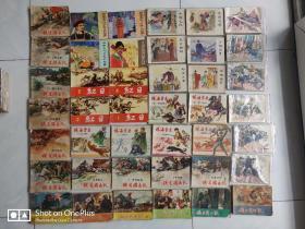 【经典历史小套书】阅读本 中国古代办案故事   1-4全 见图