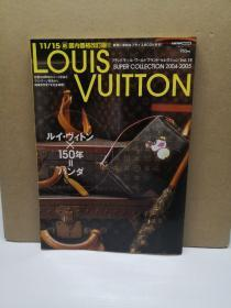 Louis Vuitton super collection 2004-2005 LV 150周年 日语原版