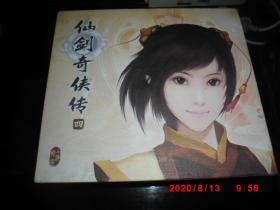 仙剑奇侠传 四 (豪华套装 赠品完整 6光盘  详见图片描述)