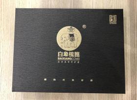 白象梳篦 常州白象梳篦 BAIXIANG COMB 生活美学守护者 中华老字号中国非物质文化遗产