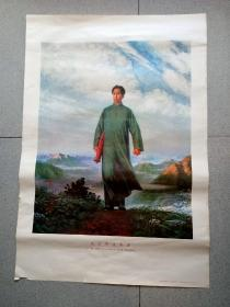 包真文革宣传画:毛主席去安源(对开).