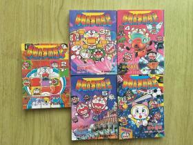 哆啦A梦历险记 (2、3、4、5、6 五册合售)
