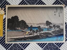 浮世繪 木版畫 江戶近郊八景·吾嬬杜夜雨 歌川廣重