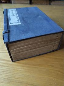 《格言全集》,歷代名人格言集傳,清木刻板,一函一套七冊全。規格20X13、5X7cm