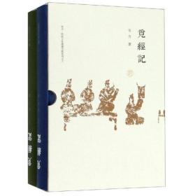 觅经记 (韦力.传统文化遗迹寻踪系列)