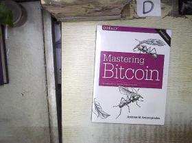 Mastering Bitcoin (未开封) 。。、