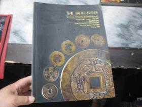 北京瀚海2011四季拍卖首届邮品钱币拍卖会 :花钱 铜元 评级币专场