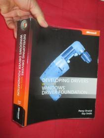 Developing Drivers with the Windows Driver Foundation       (16开)    【详见图】