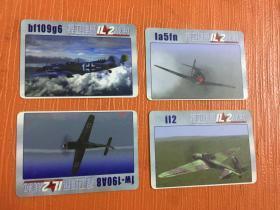 卡片:捍卫雄鹰IL2战机